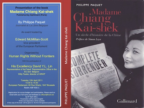 Book launching: Madame Chiang Kai-shek